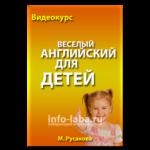 Школа Марины Русаковой объявляет Новогоднее безумие за 500руб.!