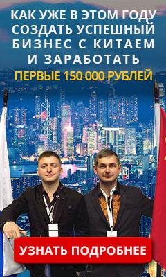 Записаться на обучение к Василию Ногинову и Евгению Гурьеву