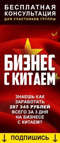 Записаться на обучение к Дмитрию Ковпаку