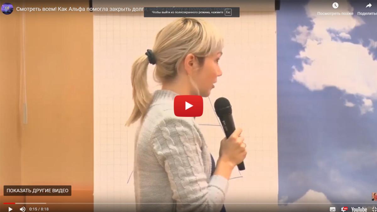 Отзывы реальных учеников о школе слиперов Ирины Белозерской