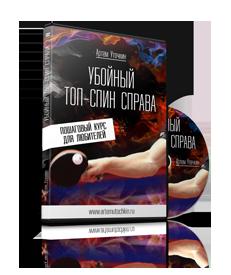 Курс «7 продвинутых техник для любителей»