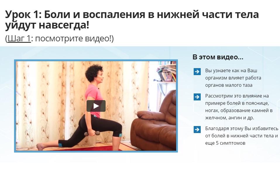 Видеоуроки Елены Шведовой(смотреть по очередно)