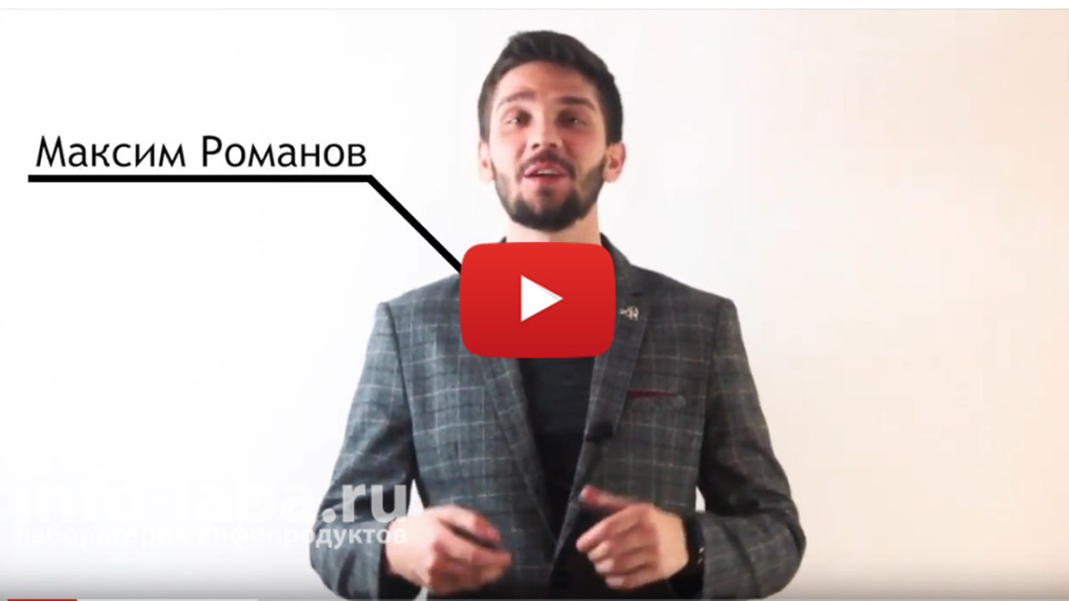 "Презентация курса ""Денежный Авито"""