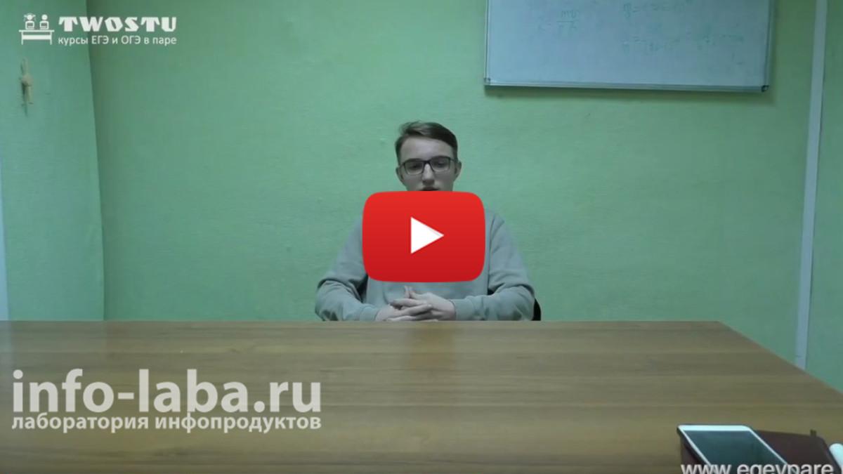 Отзыв Николая, дисциплина - физика