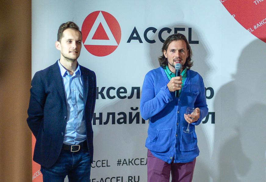 Сергей Капустин и Дмитрий Юрченко