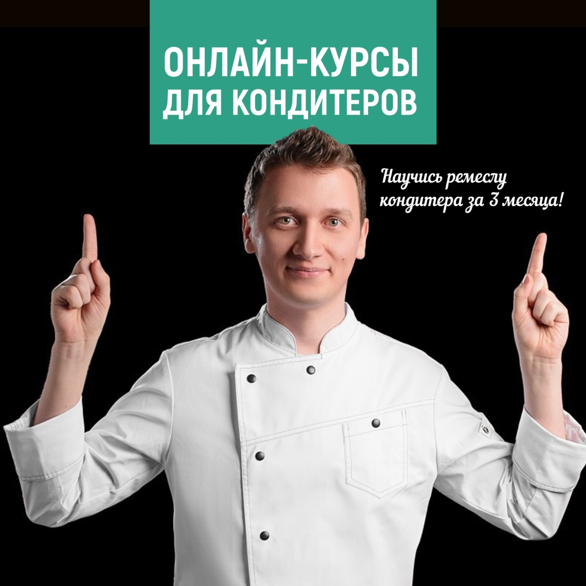 Школа «Egor Team»