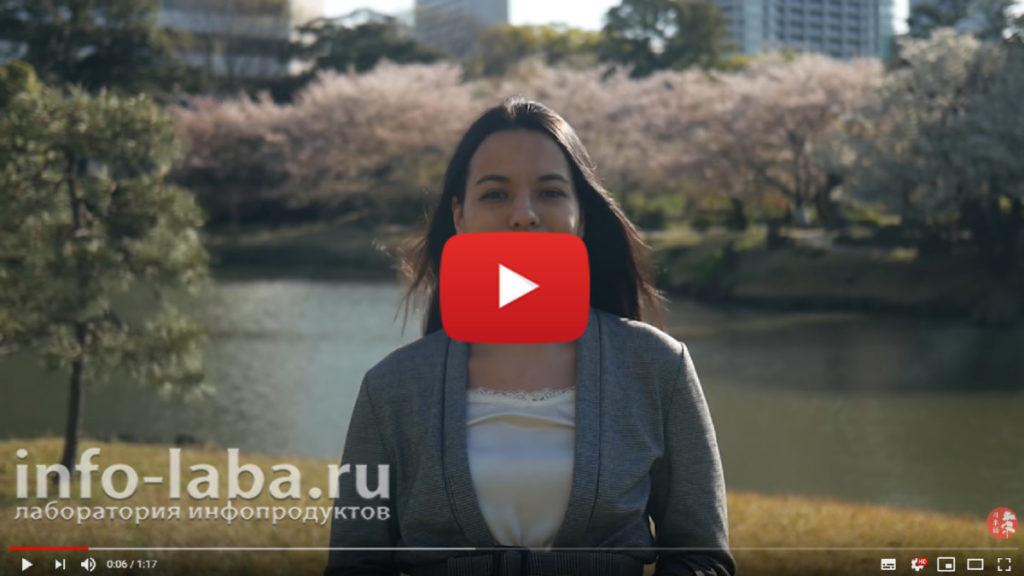 Японский язык для начинающих за 3 шага