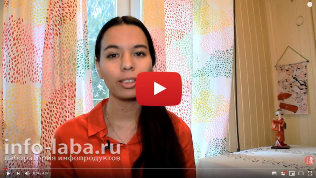 Дарья Мойнич