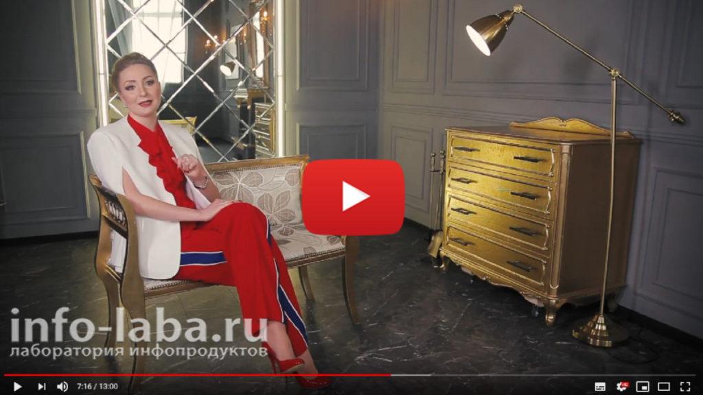 Школа диетологов Ксении Пустовой