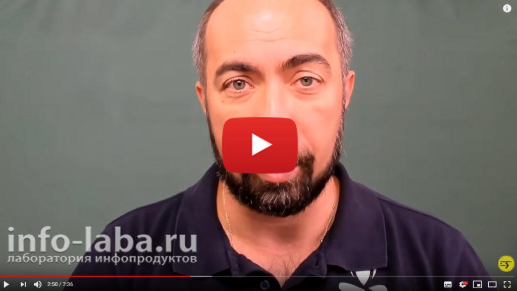 """Бесплатный вебинар """"Гармоничная жизнь"""""""