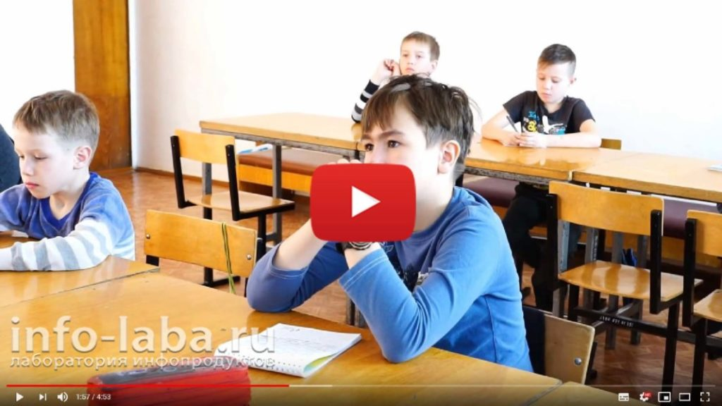 Школа шахматы с Жориком